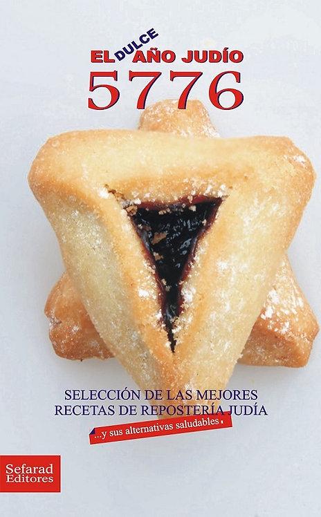 El dulce año judío 5776