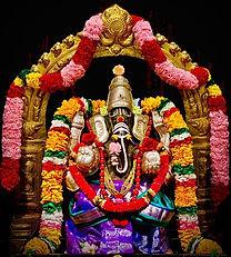 samasthaganesha_edited.jpg