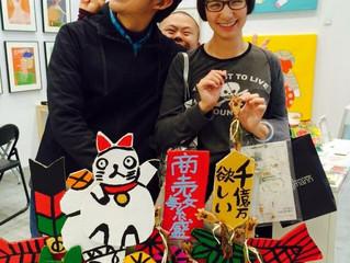 新年!茅ヶ崎LUSCA5F でイベント出展します。