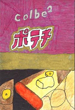 futami_yoshinori (85)
