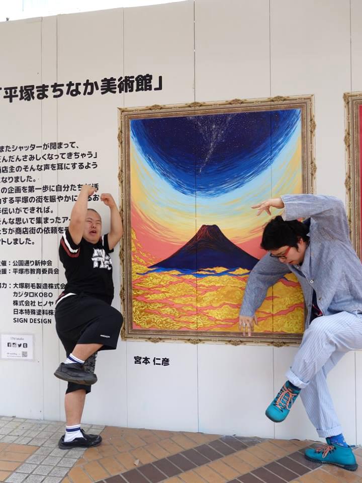 (右)宮本 仁彦 (Yoshihiko Miyamoto)