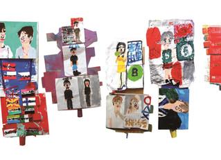 《山田 勇気・宮下 和也  二人展 「こだわりのおとこたち」》2020.9.24(木)-10.23(金)