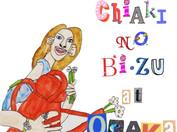"""《ChiAki No Bi・Zu at Osaka""""POPUP》@阪急うめだ本店(大阪 うめだ)2021.9.29(水)-10.5(火)"""