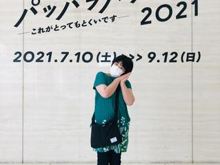 7.1(木)21:30~tvk (テレビ神奈川)News Linkで、美術館のCOOCA展準備の様子が放送されます!