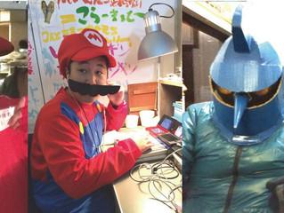 2015 クーカ年忘れ仮装パーティ!