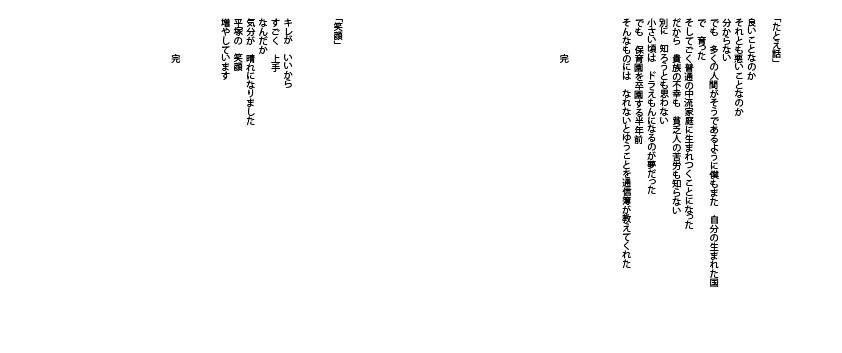 ☆デジャヴ_11.jpg