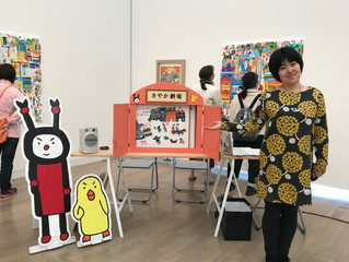 NHK World「no art,no life plus」で横溝さやかをご紹介いただきました☆