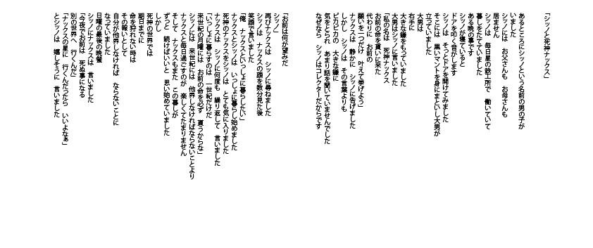 ☆デジャヴ_16.jpg