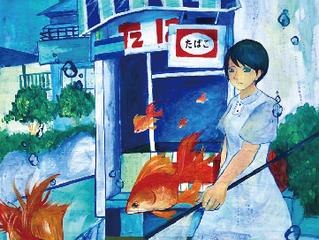 飯塚月個展《心の隙間展》2018.9.4(火)-9.15(土)