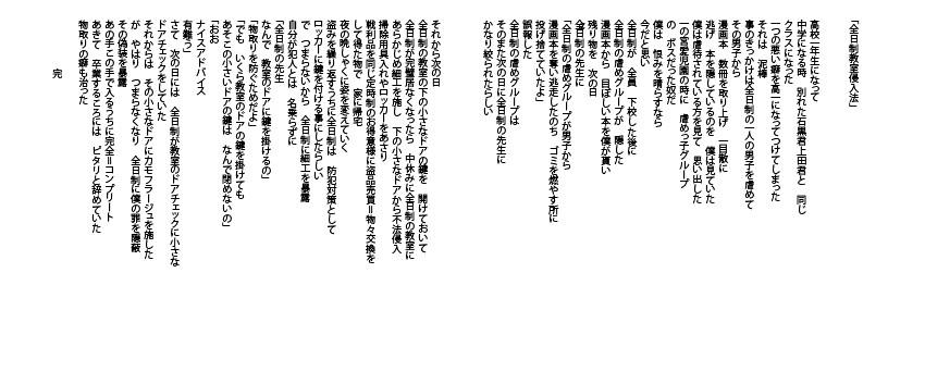 ☆デジャヴ_15.jpg