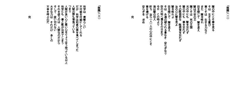☆デジャヴ_13.jpg