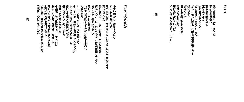 ☆デジャヴ_08.jpg