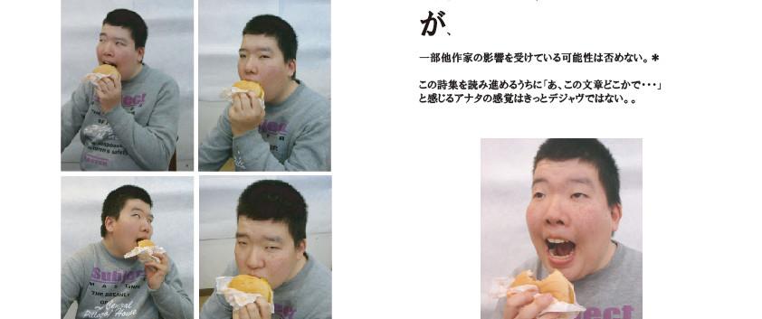☆デジャヴ_03.jpg