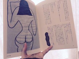 『アンデル 小さな文芸誌(中央公論社)』川村紀子作品採用♪