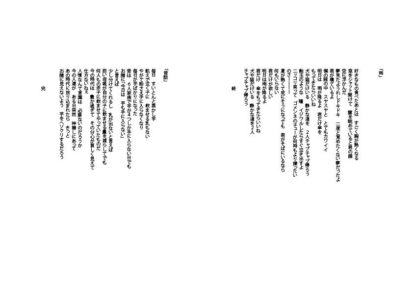 ☆デジャヴ_07.jpg