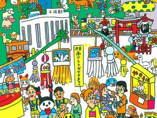東京スカイツリーでの『湘南ひらつか七夕まつり』PRイベントに参加しました!