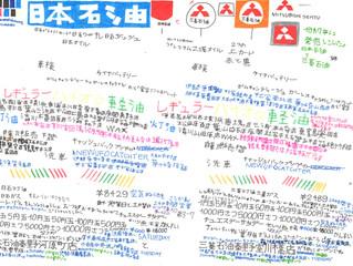 ≪村松石油ギャラリークーカ店(展)≫2021.11.2(火)-11.26(金)