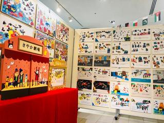 《横溝さやか作品展》@逗子文化プラザホールギャラリー(神奈川 逗子) 8.11(水)-8.16(月)
