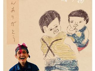 母の日企画その2◆昭和の巨匠・内田画伯による似顔絵の贈り物