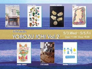 2017.5.3(水)-5.5(金)《 1761studio YOROZU ICHI Vol.2 》