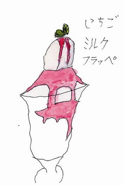 ichigoflappe2