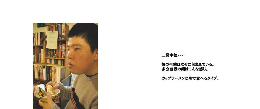☆デジャヴ_02.jpg