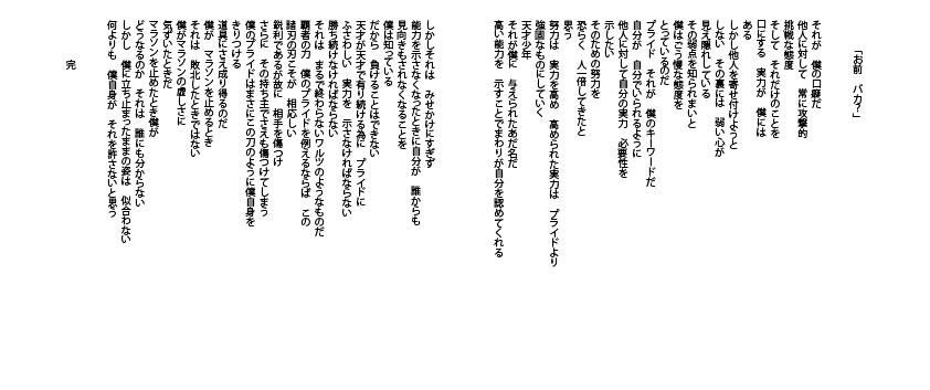 ☆デジャヴ_05.jpg