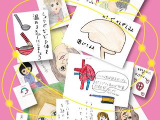 福田みのり・内田昭夫 展 「私の脳はインターネット」
