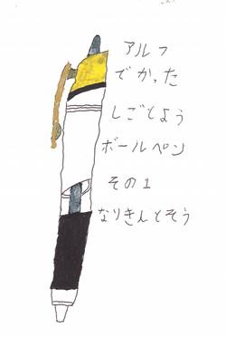 futami_yoshinori (99)