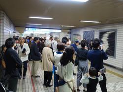 平塚ラスカ前にて落成式を開催