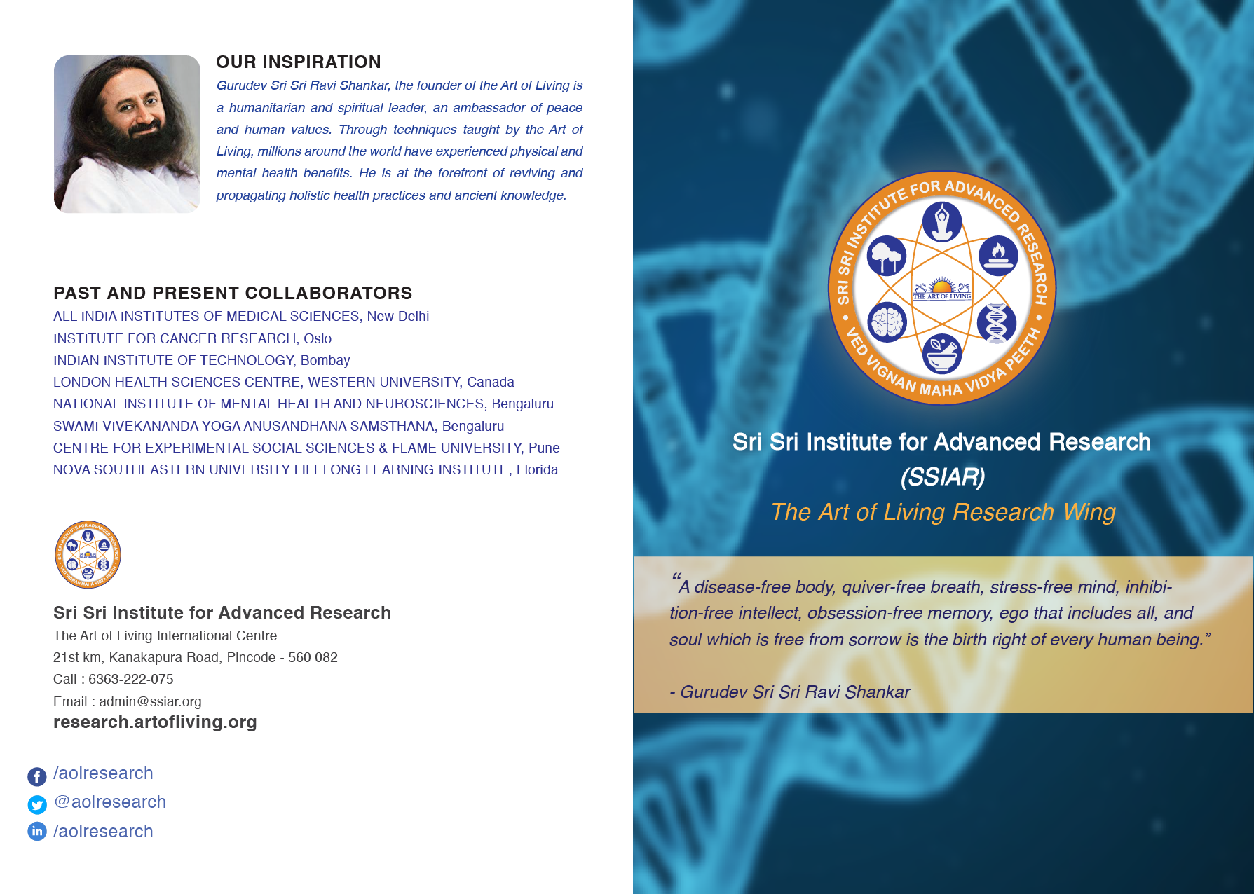 Sri Sri Institute for Advanced Research Brochure 1