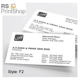 Business name card design printing penang rs print shop name card design penang 2 reheart Choice Image