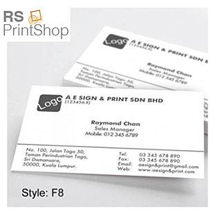 Business name card design printing penang rs print shop name card design penang 8 reheart Choice Image
