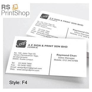 Business name card design printing penang rs print shop name card design penang 4 reheart Choice Image