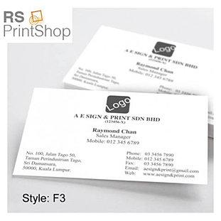 Business name card design printing penang rs print shop name card design penang 3 reheart Choice Image