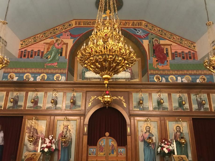 St. Elias Restoration