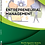 Thumbnail: Entrepreneurial Management