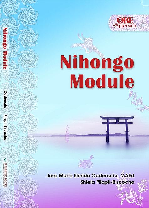 Nihongo Module