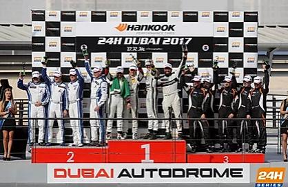 Dubai Podium - 2017 Season