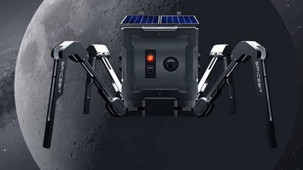 Spacebit plans to send a spider robot to the moon this year