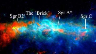 Cold residue centers in the focal zone of the Milky Way