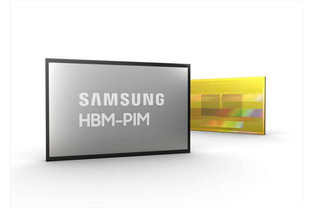 Samsung declares high transmission capacity memory, preparing in-memory engineering