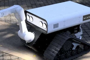 Baubot comes out with two new robots to help with construction projects