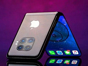 Details and release date for folding iPhone