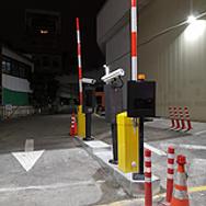 entrada Estacionamento