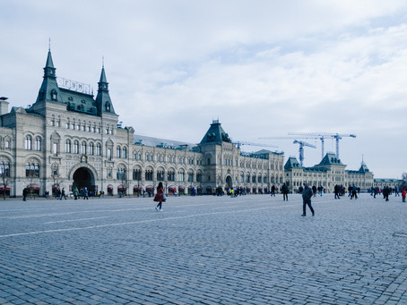 RussiaNetwork Planning Consultation