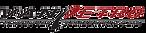 van-petro-logo.png