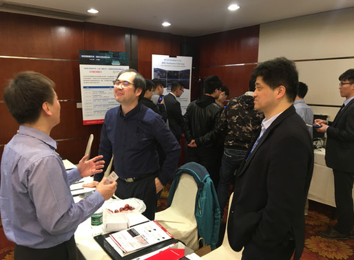 電機控制器開發、測試與驗證研討會-上海站