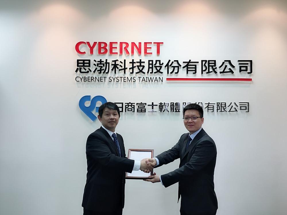 思渤科技總經理鄭明宏先生與凱登共同創辦人紀建宇博士於思渤科技簽約儀式