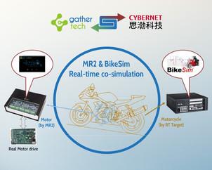 MR2_BikeSim.jpg